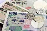 日本贷款购房的流程详解