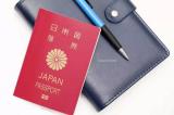 日本移民关于护照常见问题须知